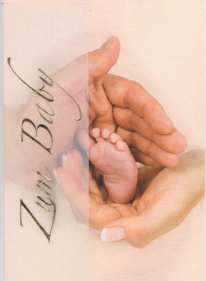 Ereignisbillett - Baby 03-31-1003
